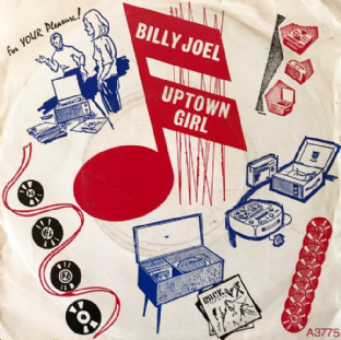"Billy Joel - Uptown Girl (7"") (VG/G+) (1)"